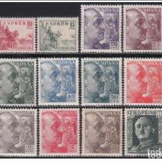 Sellos: ESPAÑA - 1949-1953 - EDIFIL 1044/1061 - SERIE COMPLETA - MNH** - NUEVOS - CID Y GENERAL FRANCO.. Lote 246776280