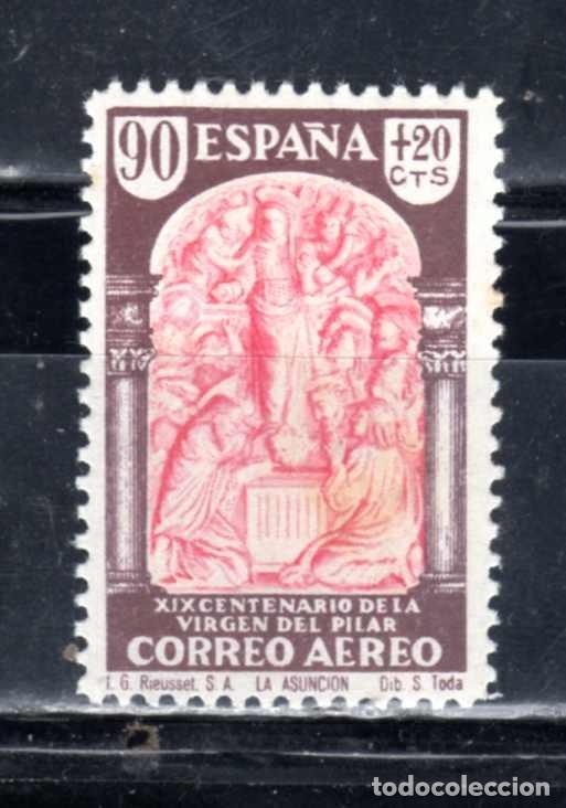 ED Nº 908* VIRGEN DEL PILAR (Sellos - España - Estado Español - De 1.936 a 1.949 - Usados)