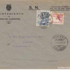 Sellos: CUEVAS DE ALMANZORA A ALMERIA.1945.. Lote 170954987