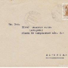 Sellos: SORBAS A ALMERIA . 1950.. Lote 170955203
