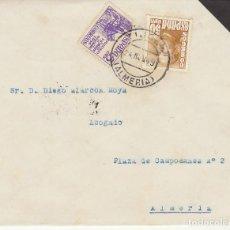 Sellos: LUTO: TIJOLA A ALMERIA. 1949. Lote 170955432