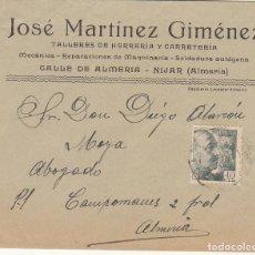 Sellos: NIJAR A ALMERIA. 1943. Lote 170955560