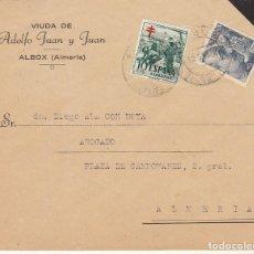 Sellos: LUTO : ALBOX A ALMERIA. 1952.. Lote 170955764
