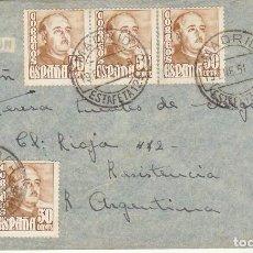 Sellos: MADRID A RESISTENCIA(ARGENTINA). 1951.. Lote 170957137