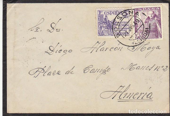 LUTO : SOLSONA (LERIDA) A ALMERIA. 1949 (Sellos - España - Estado Español - De 1.936 a 1.949 - Cartas)