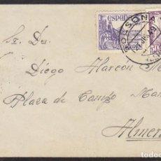 Sellos: LUTO : SOLSONA (LERIDA) A ALMERIA. 1949. Lote 171050270