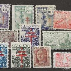 Sellos: R61/ ESPAÑA, LOTE SELLOS ESTADO ESPAÑOL, NUEVOS **/*. Lote 171181938