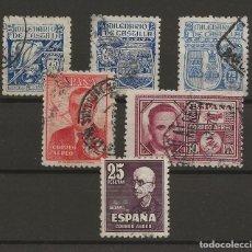 Sellos: R61/ ESPAÑA, EDIFIL 991/2, 1015, 976, 979, 982, USADOS, CATALOGO 54,50 €. Lote 171186602