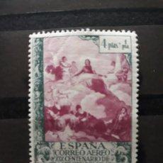 Sellos: EDIFIL 912 * . 4 +1 PESETAS. ESPAÑA 1940. Lote 171226278