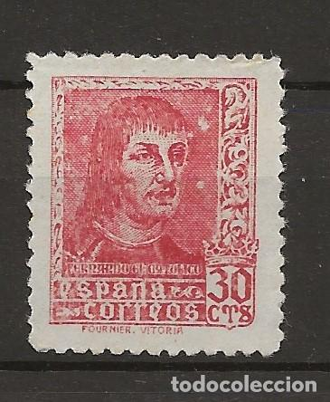 R61/ ESPAÑA 1938, EDIFIL 844 MNH**, FERNANDO EL CATOLICO (Sellos - España - Estado Español - De 1.936 a 1.949 - Nuevos)