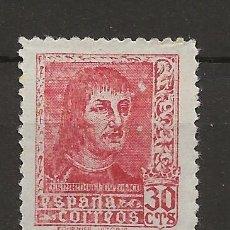 Sellos: R61/ ESPAÑA 1938, EDIFIL 844 MNH**, FERNANDO EL CATOLICO. Lote 171227312