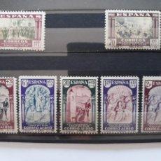 Sellos: LOTE 7 SELLOS NUEVOS ESPAÑA 1940. VIRGEN DEL PILAR. Lote 171230890