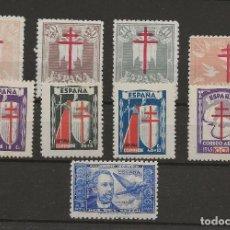 Sellos: R7/ ESPAÑA 1944, EDIFIL 983**, 957/6**, 970/3 **, CATALOGO 66,75€. Lote 171243332