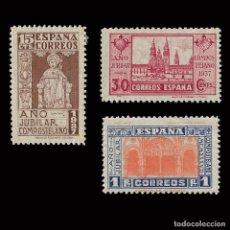 Sellos: SELLOS.ESPAÑA.1937 AÑO JUBILAR COMPOSTELANO .SERIE. NUEVO*. EDIFIL.833-834. Lote 171252950