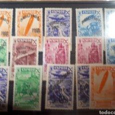 Sellos: ESPAÑA SELLOS BENEFICOS AÑO 1940 LOT.N.450. Lote 171265122
