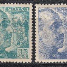 Sellos: 1949 EDIFIL 1048, 1050, 1052 Y 1053. TODOS NUEVOS SIN CHARNELA. FRANCO. Lote 171269498