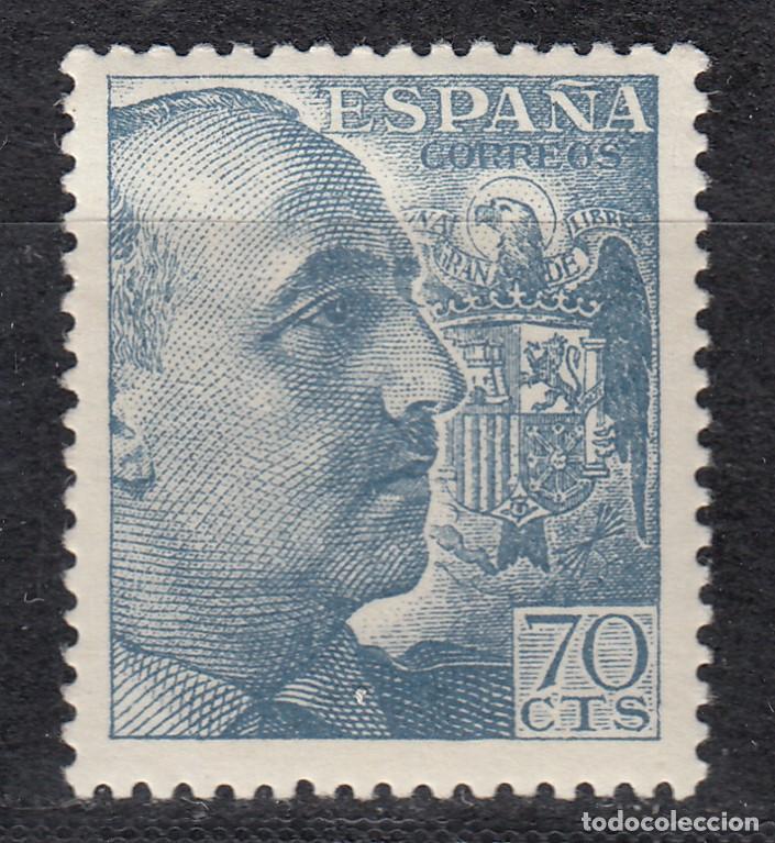 1949 EDIFIL 1055** NUEVO SIN CHARNELA. FRANCO (Sellos - España - Estado Español - De 1.936 a 1.949 - Nuevos)