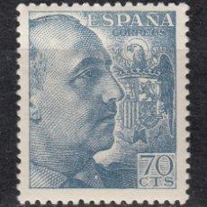 Sellos: 1949 EDIFIL 1055** NUEVO SIN CHARNELA. FRANCO. Lote 171269662