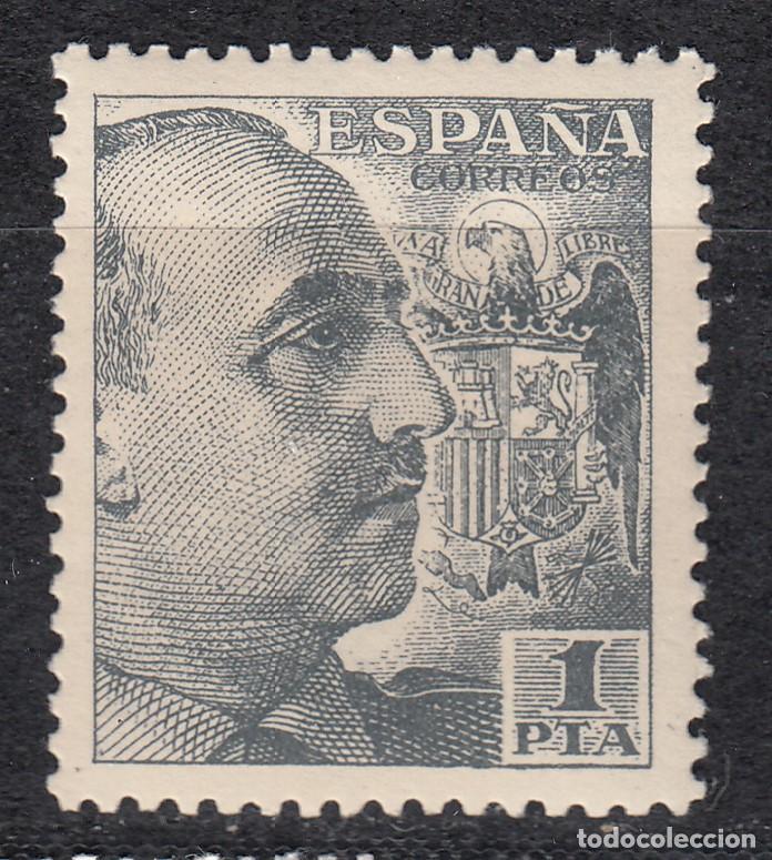 1949 EDIFIL 1056** NUEVO SIN CHARNELA. FRANCO (Sellos - España - Estado Español - De 1.936 a 1.949 - Nuevos)