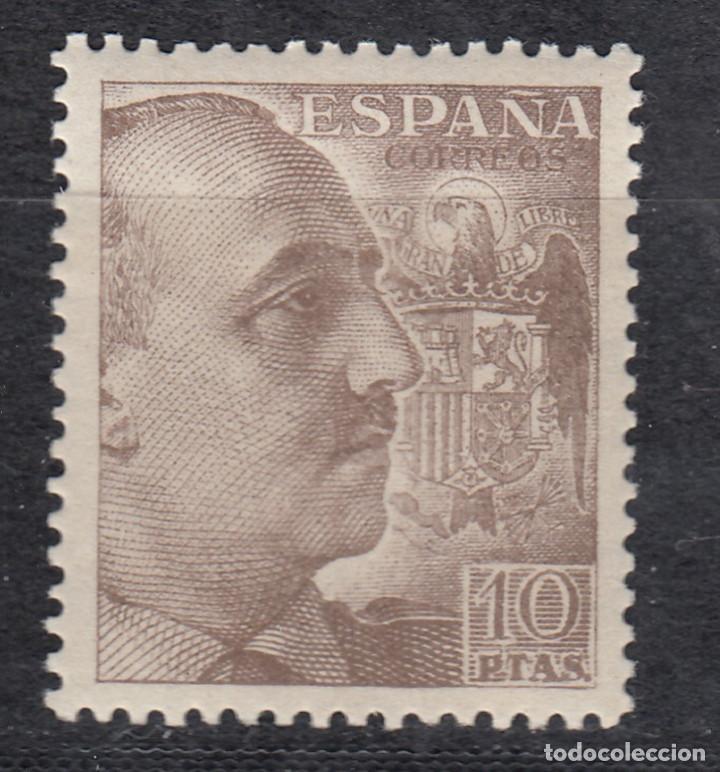 1949 EDIFIL 1059** NUEVO SIN CHARNELA. FRANCO (Sellos - España - Estado Español - De 1.936 a 1.949 - Nuevos)