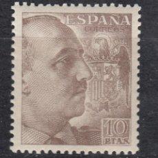 Sellos: 1949 EDIFIL 1059** NUEVO SIN CHARNELA. FRANCO. Lote 171269940