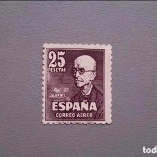 Sellos: ESPAÑA - 1947 - AEREO - EDIFIL 1015 - MNH** - NUEVO - FALLA - VALOR CATALOGO 100€.. Lote 171432484