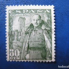 Sellos: 1948, FRANCO Y CASTILLO DE LA MOTA, EDIFIL 1025. Lote 171439674