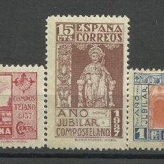 Sellos: SERIE DEL AÑO JUBILAR COMPOSTELANO CON CHARNELA. Lote 171453190