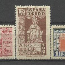 Sellos: SERIE DEL AÑO JUBILAR COMPOSTELANO SIN CHARNELA DE LUJO.. Lote 171453280