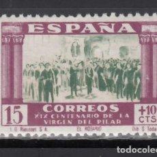 Sellos: ESPAÑA, 1940 EDIFIL Nº 890 /*/, CENTENARIO DE LA VIRGEN DEL PILAR. . Lote 171455799
