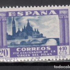 Selos: ESPAÑA, 1940 EDIFIL Nº 891 /*/, CENTENARIO DE LA VIRGEN DEL PILAR.. Lote 171456279