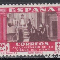 Sellos: ESPAÑA, 1940 EDIFIL Nº 892 /*/, CENTENARIO DE LA VIRGEN DEL PILAR.. Lote 171456537