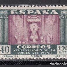 Sellos: ESPAÑA, 1940 EDIFIL Nº 893 /*/, CENTENARIO DE LA VIRGEN DEL PILAR.. Lote 171456848