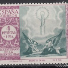 Sellos: ESPAÑA, 1940 EDIFIL Nº 901 /*/, CENTENARIO DE LA VIRGEN DEL PILAR.. Lote 171458407