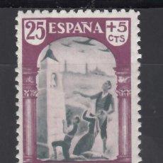 Sellos: ESPAÑA, 1940 EDIFIL Nº 904 /*/ , CENTENARIO DE LA VIRGEN DEL PILAR.. Lote 171460420