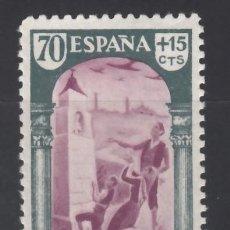 Sellos: ESPAÑA, 1940 EDIFIL Nº 907 /*/ , CENTENARIO DE LA VIRGEN DEL PILAR.. Lote 171460898