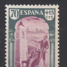 Sellos: ESPAÑA, 1940 EDIFIL Nº 907 /*/ , CENTENARIO DE LA VIRGEN DEL PILAR.. Lote 171460945