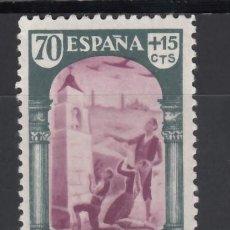Sellos: ESPAÑA, 1940 EDIFIL Nº 907 /**/ , CENTENARIO DE LA VIRGEN DEL PILAR.. Lote 171461000