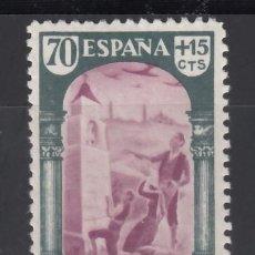 Sellos: ESPAÑA, 1940 EDIFIL Nº 907 /**/ , CENTENARIO DE LA VIRGEN DEL PILAR.. Lote 171461009