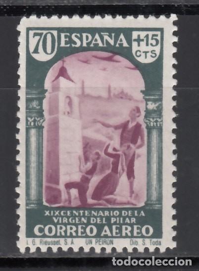 ESPAÑA, 1940 EDIFIL Nº 907 /**/ , CENTENARIO DE LA VIRGEN DEL PILAR. (Sellos - España - Estado Español - De 1.936 a 1.949 - Nuevos)