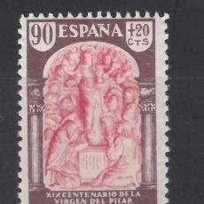 Sellos: ESPAÑA, 1940 EDIFIL Nº 908 /*/ , CENTENARIO DE LA VIRGEN DEL PILAR.. Lote 171461108
