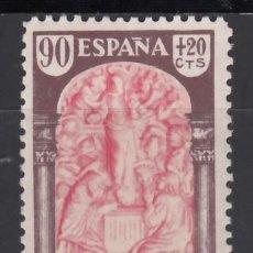 Sellos: ESPAÑA, 1940 EDIFIL Nº 908 /*/ , CENTENARIO DE LA VIRGEN DEL PILAR.. Lote 171461218