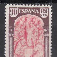 Sellos: ESPAÑA, 1940 EDIFIL Nº 908 /*/ , CENTENARIO DE LA VIRGEN DEL PILAR.. Lote 171461229