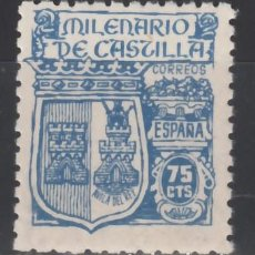 Sellos: ESPAÑA, 1944 EDIFIL Nº 976 /**/, MILENARIO DE CASTILLA,. Lote 171496345