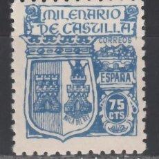 Sellos: ESPAÑA, 1944 EDIFIL Nº 976 /**/, MILENARIO DE CASTILLA,. Lote 171496387