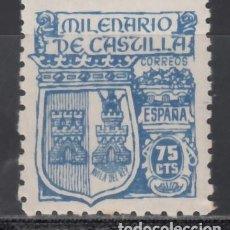 Sellos: ESPAÑA, 1944 EDIFIL Nº 976 /**/, MILENARIO DE CASTILLA,. Lote 270559158
