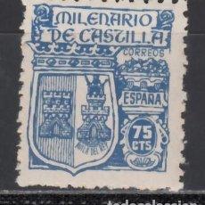 Sellos: ESPAÑA, 1944 EDIFIL Nº 976 /**/, MILENARIO DE CASTILLA,. Lote 171496637