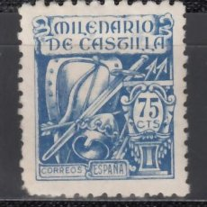 Sellos: ESPAÑA, 1944 EDIFIL Nº 979 /**/, MILENARIO DE CASTILLA,. Lote 171497840