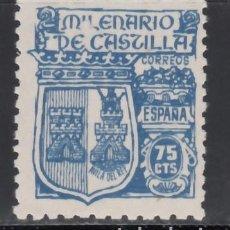 Sellos: ESPAÑA, 1944 EDIFIL Nº 976 /**/, MILENARIO DE CASTILLA,. Lote 171498632