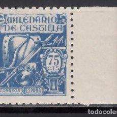 Sellos: ESPAÑA, 1944 EDIFIL Nº 979 /**/, MILENARIO DE CASTILLA,. Lote 171498753